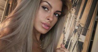 Анастасия Лео
